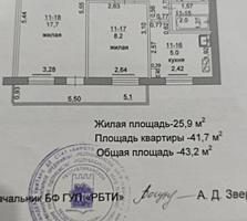 Срочно! Борисовка 3 эт 5 эт дома в жилом сост. Цена 10000у. е