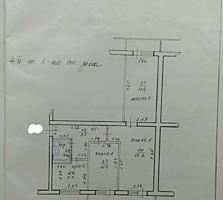 Собственник. 3-комн. квартира на Балке, 4/5,ремонт, мебель, техника, 28000уе