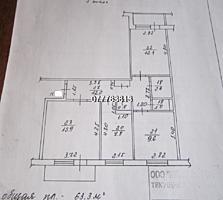3 комнатная 4/9 Казармы не угловая балкон и лоджия застеклены.