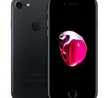 Куплю iPhone 7