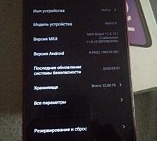 Сяоми Redmi 8 3/32 Volte/GSM пакет актив