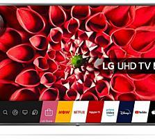 """LG 75UN71006LC / 75"""" IPS 4K SMART TV webOS 5.0 /"""