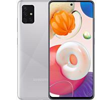 Samsung Galaxy A51 / 6Gb / 128Gb /