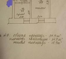 1 комнатная 1/1 Бородинка 35/19/7,3 Не жилая