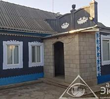 Продам дом в с. Терновка
