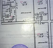 3-комн., ЦЕНТР, эт. 4/5, 66.5 м², ул. Гагарина, 2