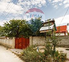 Se vinde casă de locuit în centrul sat. Recea din r-nul Strășeni