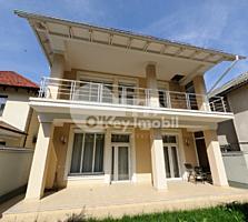Ofertă unică, spre vânzare casă construită din materiale de cea ...