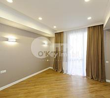 Se oferă spre vânzare apartament cu 2 camere cu suprafața de 60 mp ...