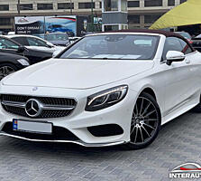 Mercedes-Benz S Coupe 500