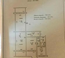Продается 3х комнатная квартира в новострое