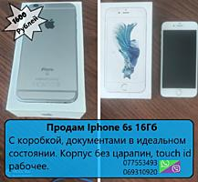Iphone 6s 16Gb б/у