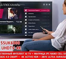 """LG 55"""" UK 6300 новый в упаковке + 4K + искусственный интеллект + торг"""