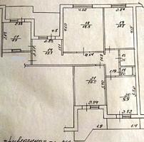 Продам просторную не угловую 4-ком. квартиру на Западном 143 сер.