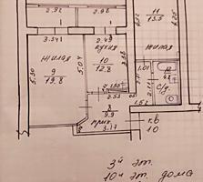 Продаю квартиру 2 ух комнатную с перепланировкой