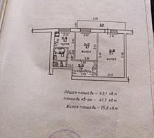 2-х комнатная на Ленинском