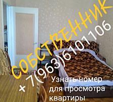 """ПРОДАМ отличную квартиру на 5/9 эт. дома, р-н БАЛКА возле маг. """"Клио"""""""