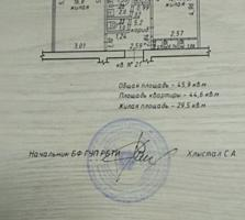 Бендеры Центр 2-комн. 3/5