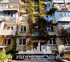 Vă propunem spre vînzare apartament cu 3  camere, amplasat în ...
