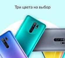Сяоми Redmi 9 (4/64)! VoLte/GSM! Шикарный смартфон!