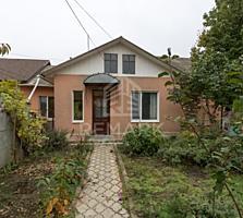 Se vinde casă în sect. Centru, str. Odessa! Imobilul este amplasat ..