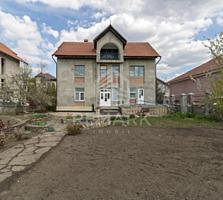 Se vinde casă, str. Schinoasa Nouă, amplasată pe un teren de 8,9 ...