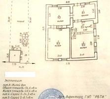Дом в центре Тирасполя, можно под нежилой фонд
