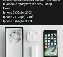 iPhone 7/7+/8
