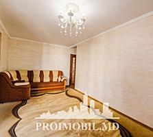 Vă propunem acest apartament cu 3 camere, sectorul Ciocana,str. M.