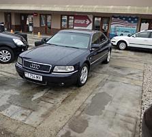 Audi A8 (Usauto)