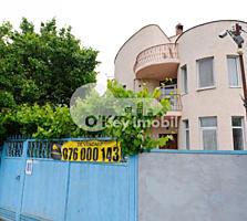 Se oferă spre vânzare casă poziționată în 3 nivele. Amplasată în ...