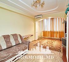 Vă propunem spre vînzare apartament cu 2 camere, amplasat în sect.