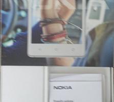 Vind smartfon., in stare buna., kum in lukru asa si starea din fata.