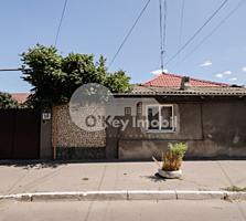Oferim spre vânzare apartament cu 1 cameră situat în bloc vechi. ...