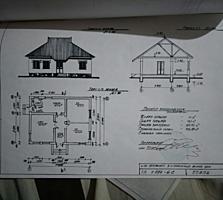 Срочно, срочно, продается дом, с. Ближний хутор ул. Чехова 1б. Торг