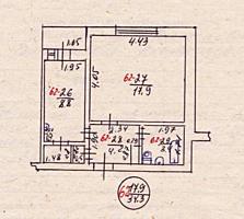Продам 1-комнатную квартиру, центр 8 этаж, без ремонта.