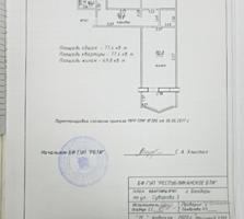 3-комнатная квартира в центре Бендер от собственника