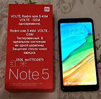 VOLTE Redmi note 5 4\64 VOLTE - GSM одновременно.