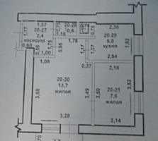 Продам двухкомнатную квартиру с мебелью и гаражом