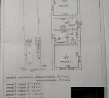 Продам большой дом с большим участком по ул. К. Либкнехта