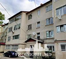 Vă propunem spre vînzare apartament cu 3  camere, amplasat în sect.