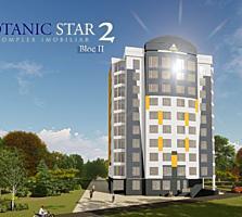 """Жилой комплекс """"Botanic Star 2"""" Блок 2.старт продаж!"""