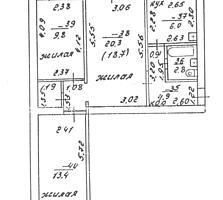 КВАРТИРА - 3-шка, 58 м. кв. Центр, возможна ИПОТЕКА