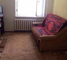 Vînd. Numărul de camere: O cameră. Fond locativ: Secundar. Adăugător: