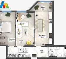 Apartament cu 1 Cameră, Buiucani! 33.170 €!