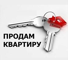 Продается 1-комнатная квартира или обменивается на дом с доплатой!