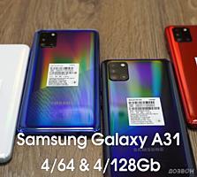 Samsung Galaxy A31 4/64Gb, НОВИНКА! 4G VoLTE. Нужен именно тебе
