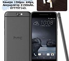 Продаю HTC--A9.