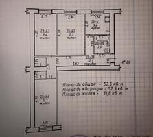 3-комнатная квартира г. Бендеры