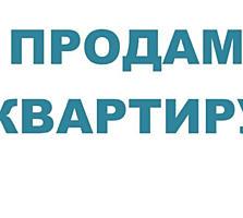 """4/9, 10 квартал, р. """"Fidesco"""", 42500 евро"""
